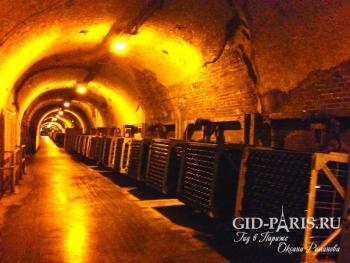 Cave Mercier s1 1