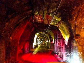 Cave Mercier s1 3