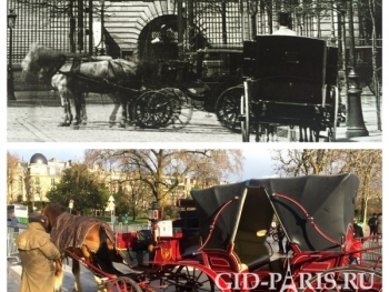 Экипаж Париж 1900