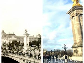 Pont Alexandre 1900