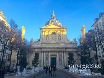 Латинский квартал - Париж. Фото