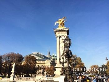Большой выставочный Дворец Париж экскурсия 4ч