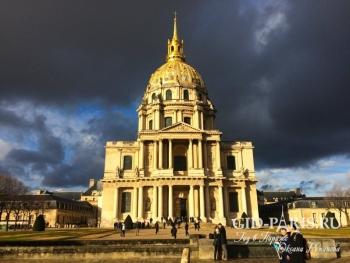 Дворец инвалидов Париж экскурсия 4ч