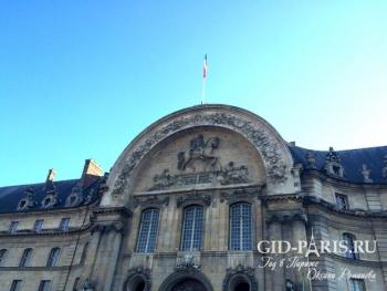 Фасад Дворца инвалидо Париж экскурсия 4ч