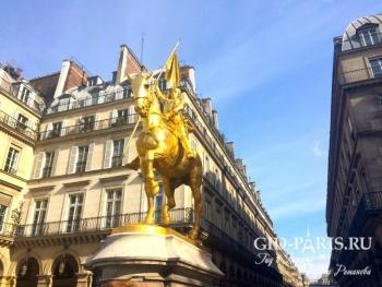 Жанна Д'Арк в Париже экскурсия 4ч