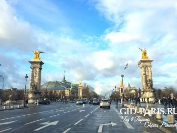 Мост Александра  III 3ч