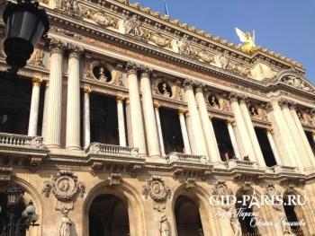 Опера Гарье Париж 3ч
