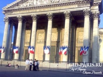 Пантеон Франции 3ч