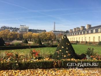Дворец Инвалидов в Париже 5ч