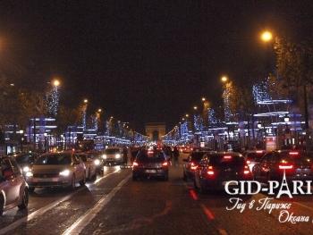 Экскурсия ночной Париж с гидом Оксаной Романовой