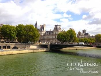 Мерия Парижа пешеходная экскурсия