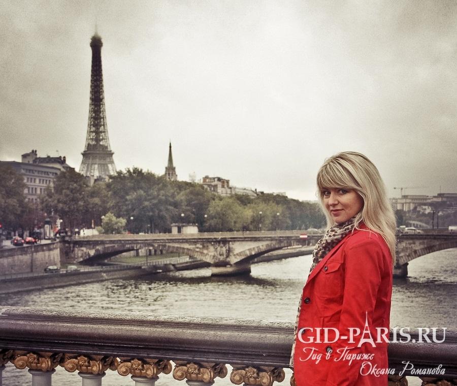 Частный русский гид в Париже Оксана Романова
