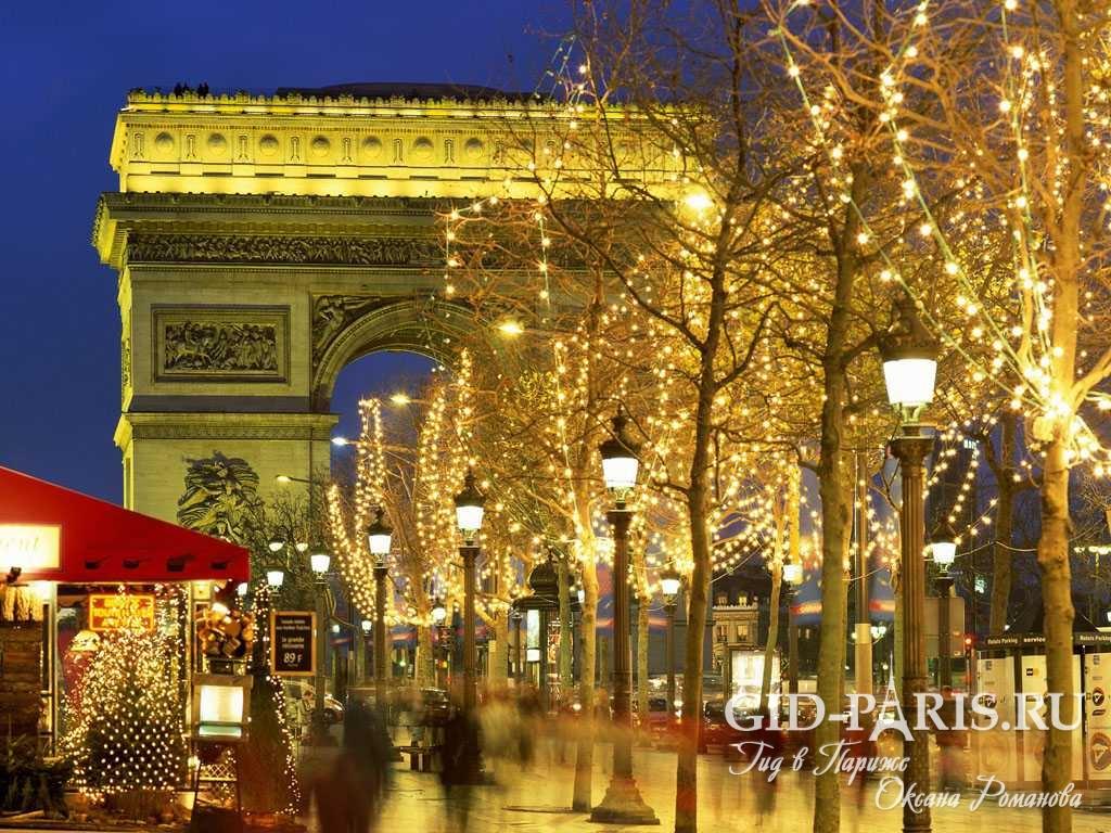 услуги в париже