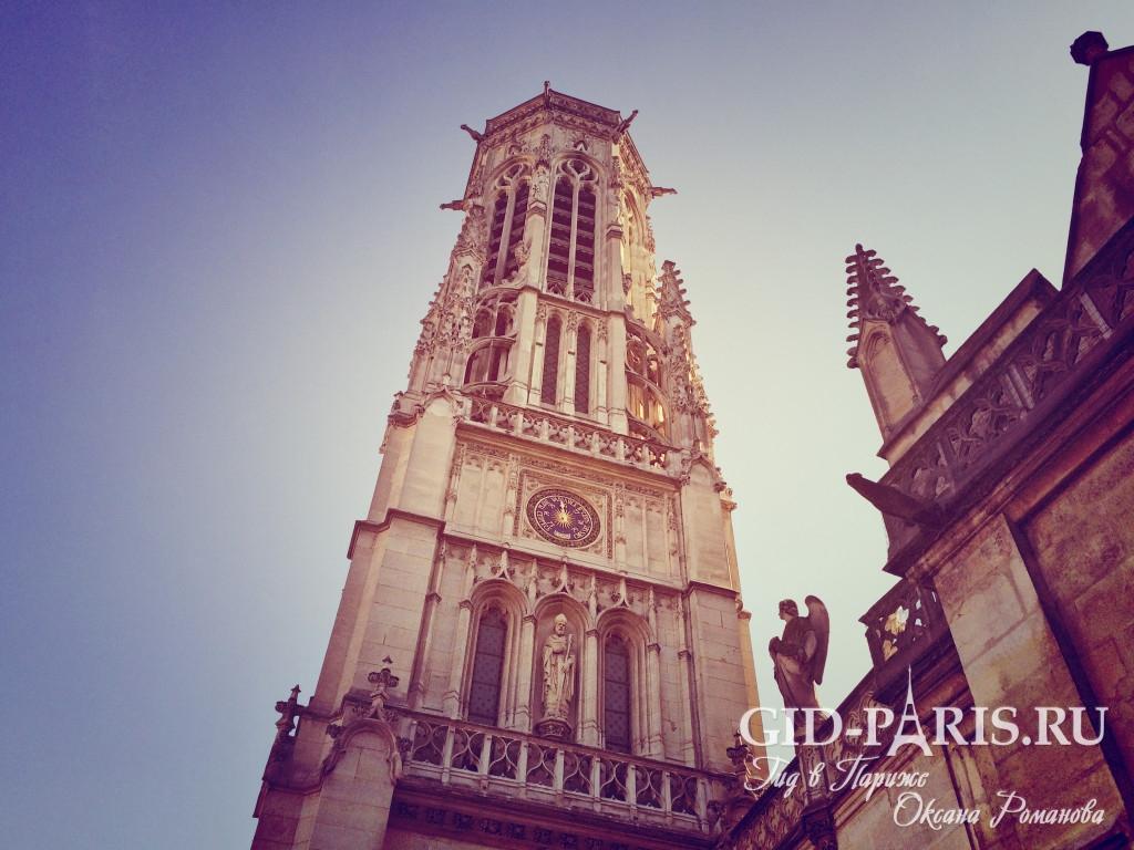 Париж - история города