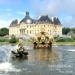 Во-ле-Виконт — дворцы Парижа