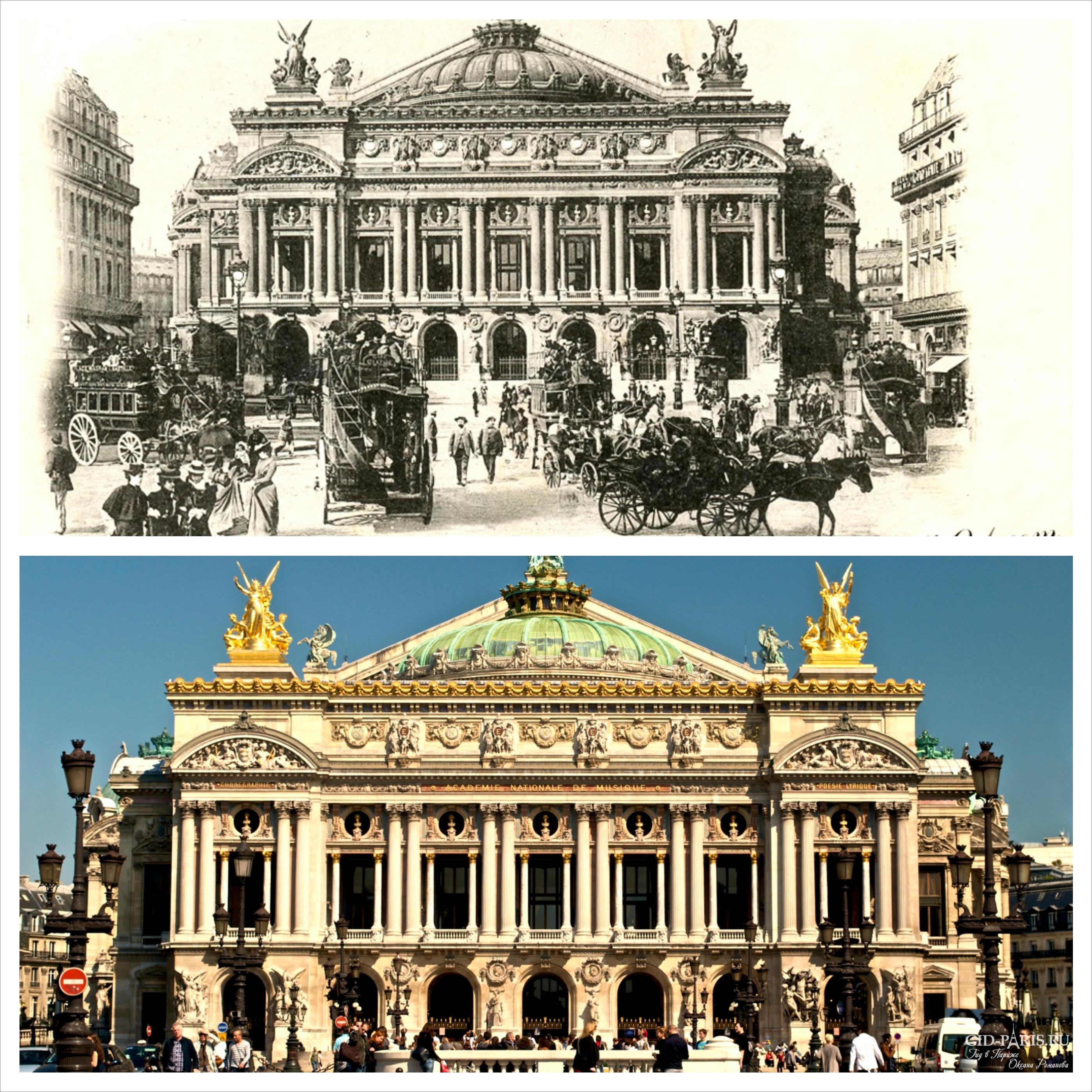 Экскурсия в Париже