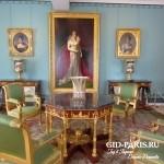 Дворец Мальмезон императрицы Жозефины