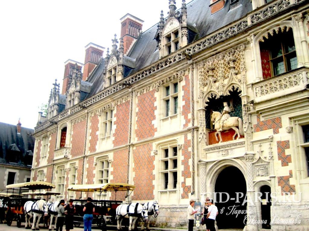 Блуа - замок во Франции