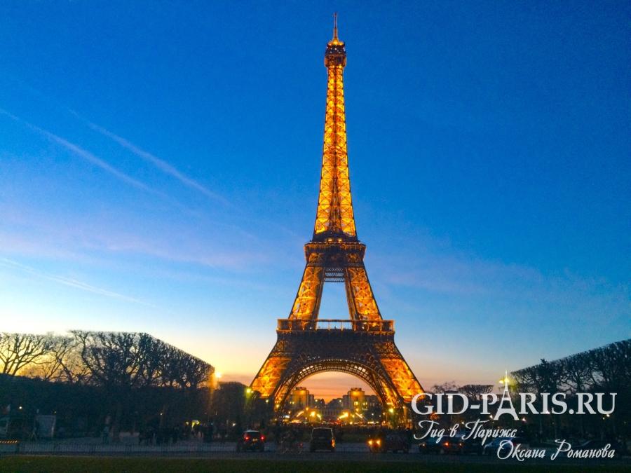 Экскурсии Ночной Париж