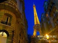 Экскурсия Ночной Париж