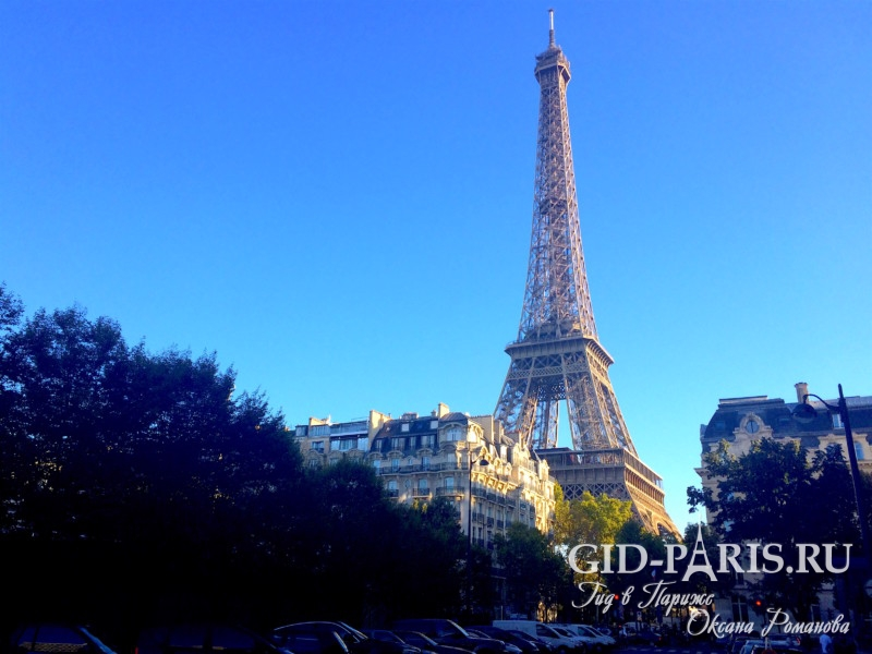 Экскурсия Париж Буржуазный