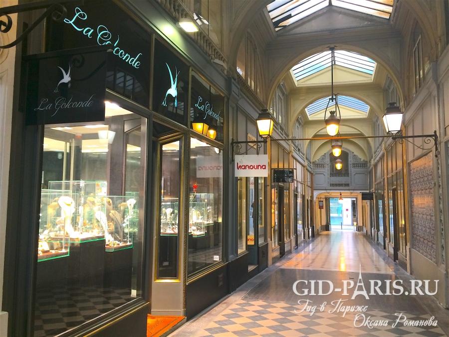 Пассажи Парижа и галереи