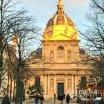 Сорбонна — происхождение названия Парижского университета
