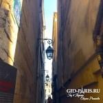 Латинский Квартал — Париж