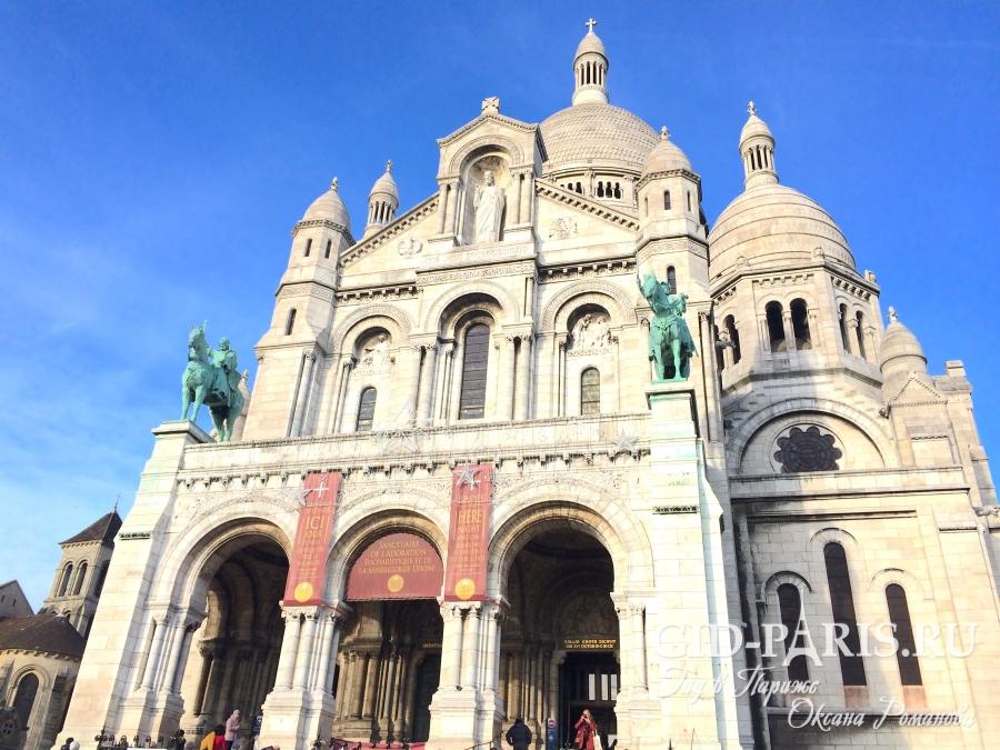Монмартр - фото