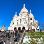 Обзорная экскурсия по Парижу с посещением Монмартра