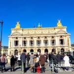 Пешеходная экскурсия «Париж буржуазный»