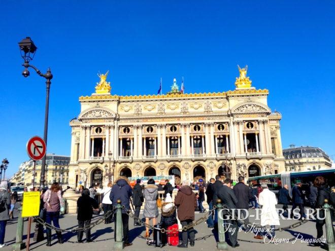 Пешеходные экскурсии в Париже на русском