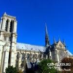 Пешеходная экскурсия «История Парижа»