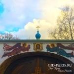 Сент-Женевьев-де-Буа — русское кладбище