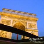 Автомобиль для ночных экскурсий по Парижу