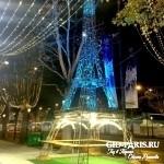 Экскурсия «Праздничная феерия Парижа»
