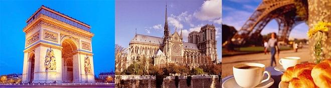 экскурсии в Париже на русском