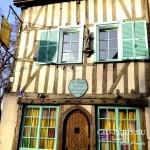 Шартр, Франция — Экскурсия в Шартр