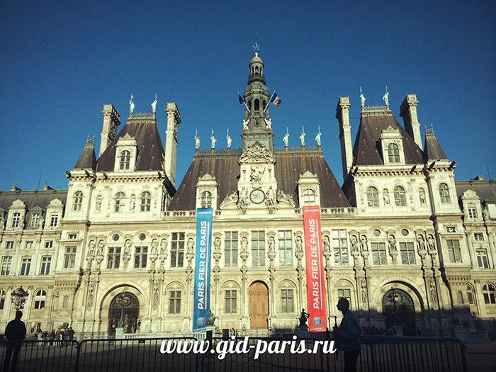 Индивидуальные экскурсии в Париже