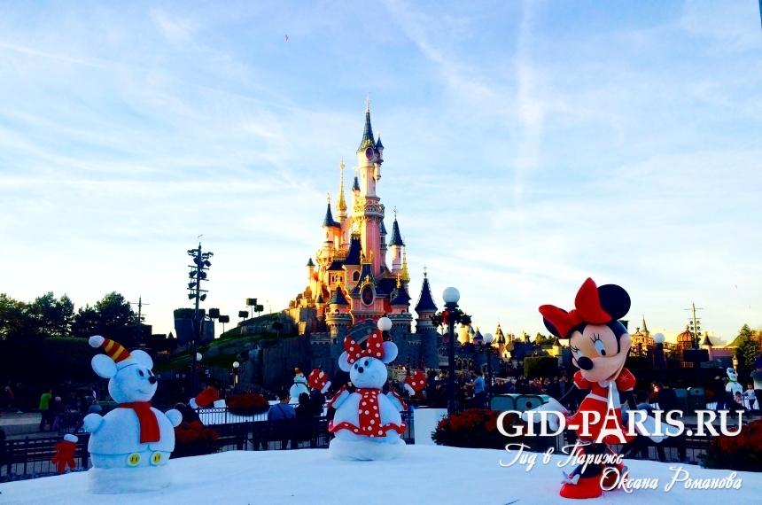 Disneyland Parizh