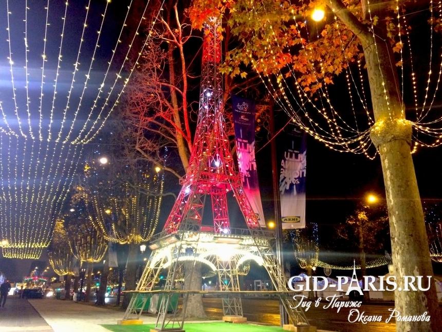 Париж - Новый год и Рождество