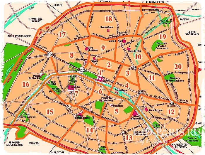 План Парижа