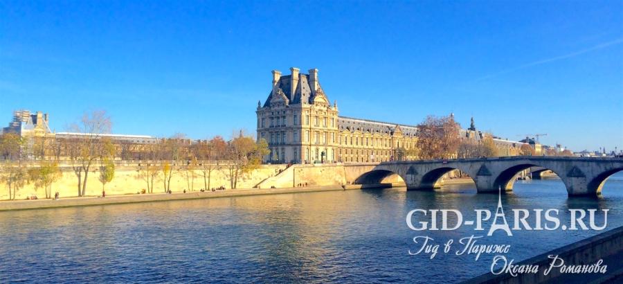 Музей Лувр(Париж)