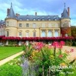 Замок Рамбуйе, Франция — экскурсия
