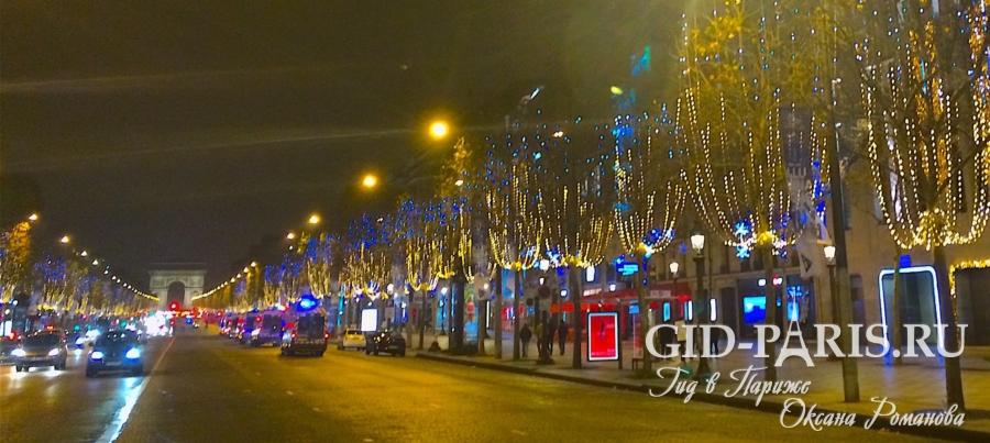 Париж - новый год