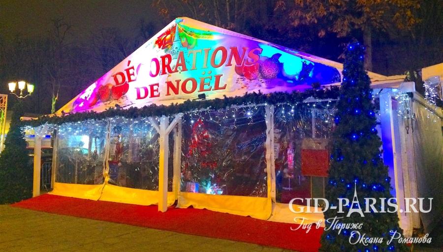 Париж на Новый год фото