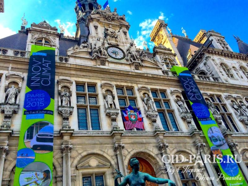 Гид в Париже: «2000 лет Парижа»