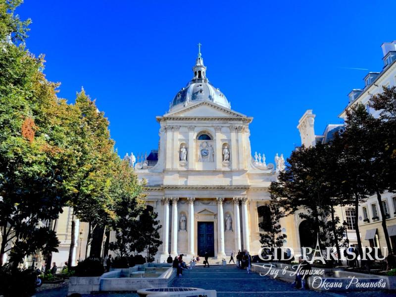 Гид в Париже: «Латинский Квартал»