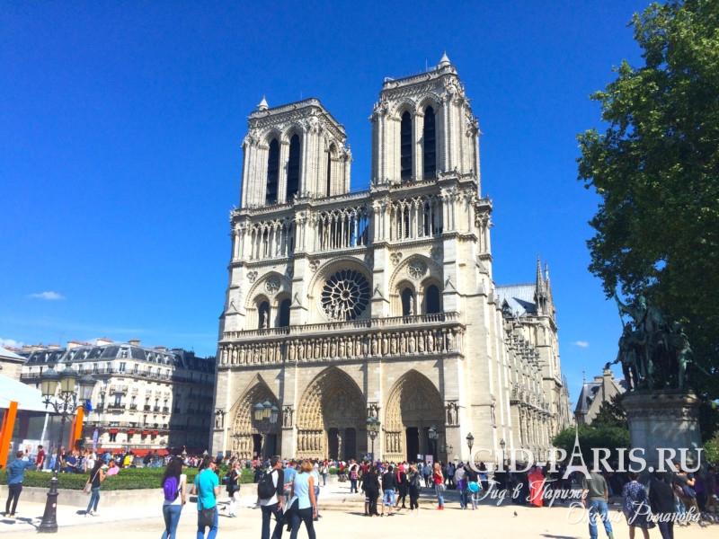 Гид в Париже: «Нотре-Дам и Сите»