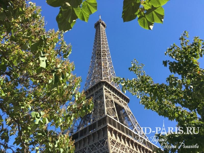 Гид в Париже: «Впервые в Париже»